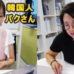 【食文化の違い】台湾人・韓国人が日本食で食べられないもの・気をつけるべきこと