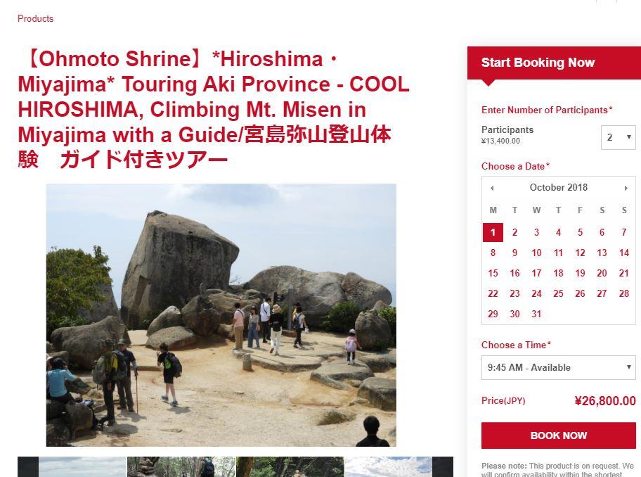 misen-trekking-tour