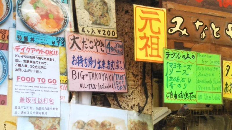 takoyaki-okachimachi2